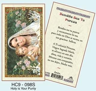 Bendita Sea Tu Pureza Laminated Prayer Cards - Pack of 25 - HC9-098S