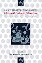Classical Chinese Literature