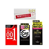 コンドーム サガミオリジナル 001、オカモト ゼロワン 001、ジェクス ゾーン(ZONE)、不二ラテックス スキン(SKYN)4箱セット 0.01/iR素材/condom/避妊具/skyn
