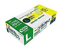 フジ ニトリルグローブ粉なしホワイトL 入数:100枚×20箱