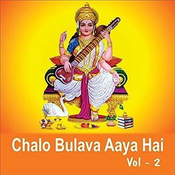 Chalo Bulava Aaya Hai, Vol. 2