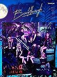 Breakthrough (Version A) (CD + DVD)