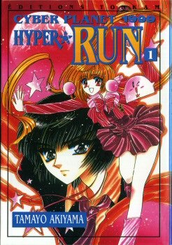 Hyper run - vol 01