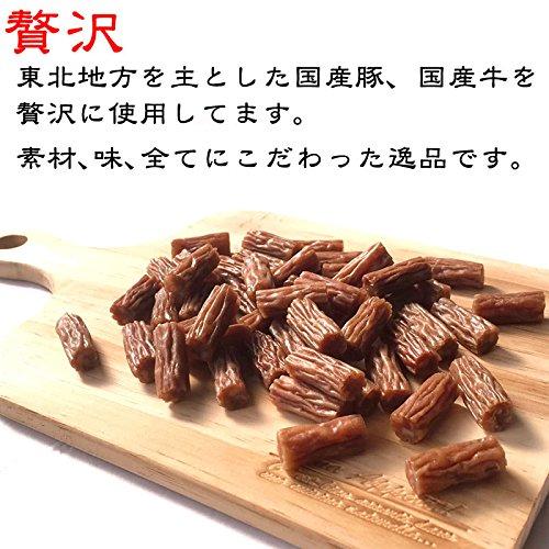 燻製職人の[無添加サラミ 200g(100g×2袋)]