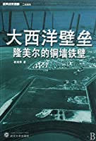 Atlantic Wall (Rommel's Impregnable Fortress) (Chinese Edition)