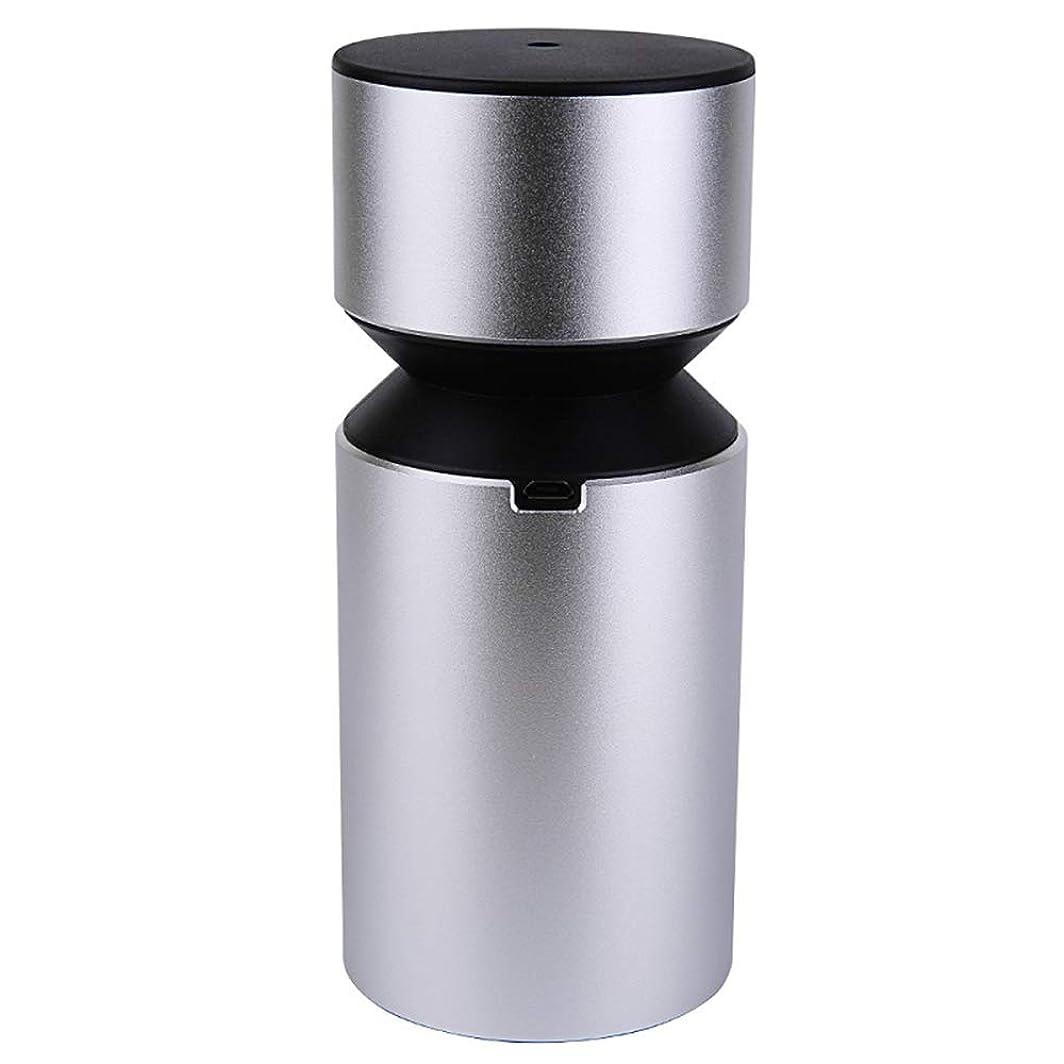 ディスパッチ小麦太字アロマディフューザー 車載用 ネブライザー式 充電式 静音 精油瓶1個スポイト付きT11-ENS068N (シルバー)