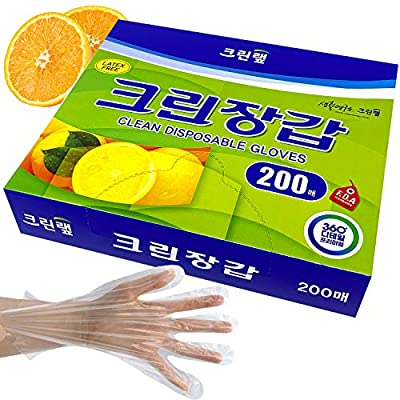 Cleanwrap Clear Disposable Plastic Gloves Textured, 200 Pieces - Latex Free, Powder Free, BPA free - Safety for Food Handling, Kitchen Supplies, Cooking, Cleaning, Multi purpose, Made in Korea, Medium