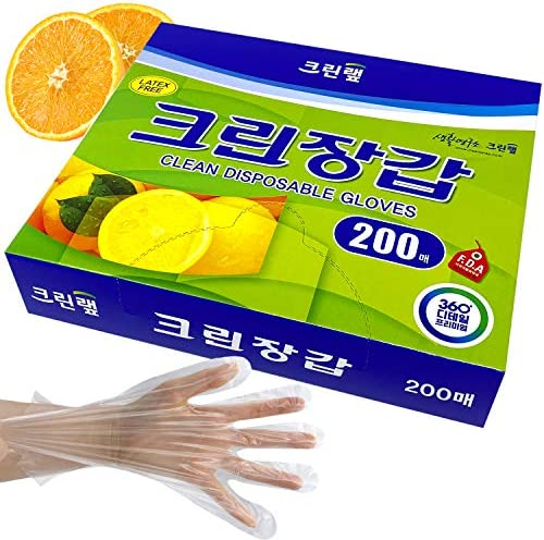 Cleanwrap Clear Disposable Plastic Gloves Textured 200 Pieces Latex Free Powder Free BPA free product image