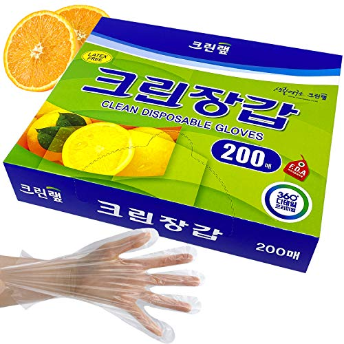 Cleanwrap Clear Disposable Plastic Gloves Textured 200 Pieces  Latex Free Powder Free BPA free  Safety for Food Handling Kitchen Supplies Cooking Cleaning Multi purpose Made in Korea Medium