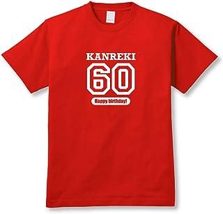 還暦 赤いちゃんちゃんこ 60歳 アメカジ風 Tシャツ RED