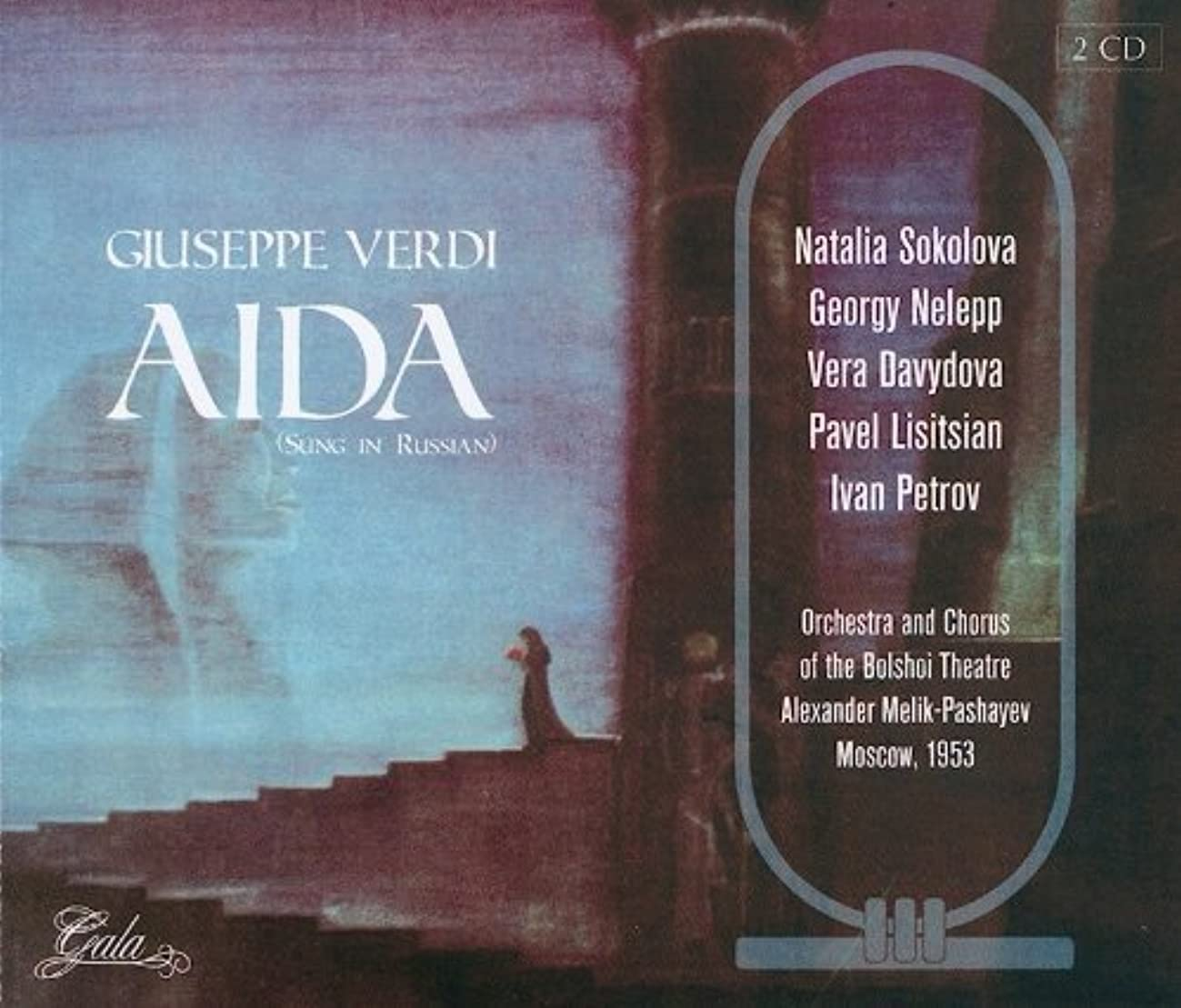 Verdi: Aida