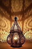 Lámpara de mesa marroquí Malhan 38cm E27 Socket | orientales de cabecera para dormitorio o salón | Pantalla de linterna de metal como iluminación de decoración del hogar de la fiesta (Negro | Cobre)