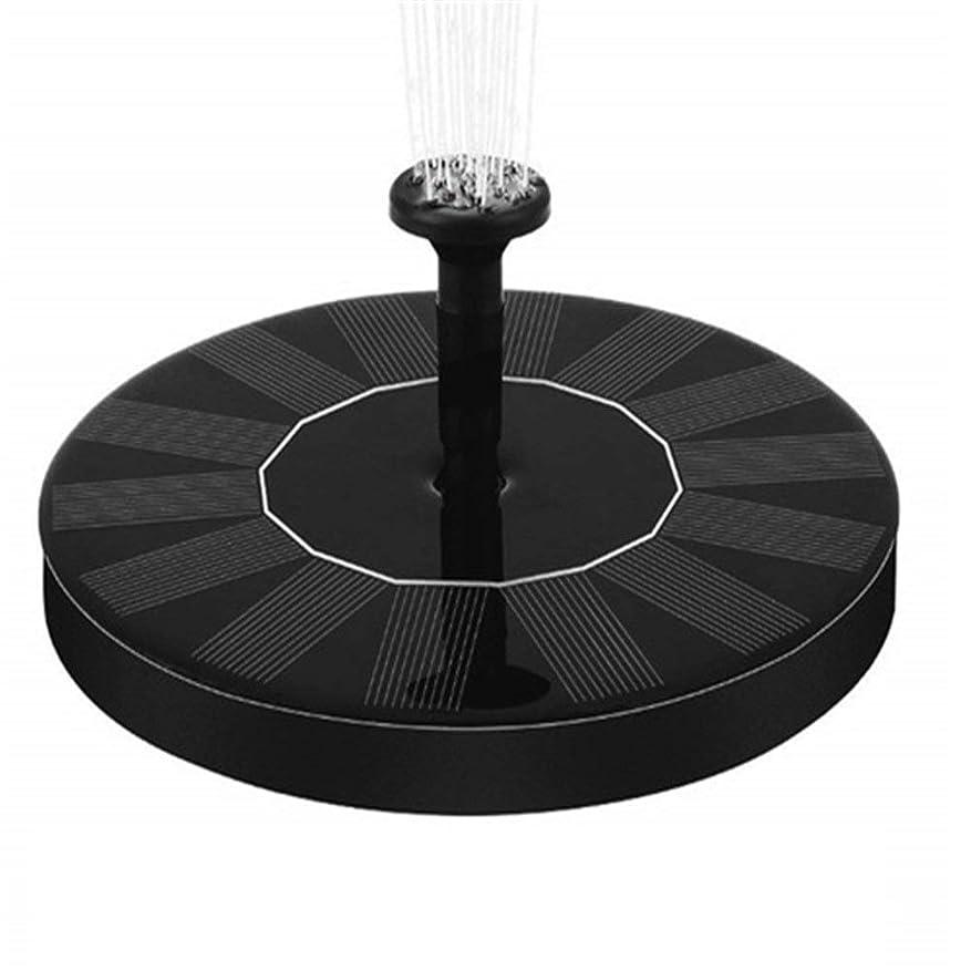 国際存在する大佐庭噴水池 ソーラーパネルで省エネ ソーラー噴水Birdbathソーラー噴水ポンプソーラーウォーターポンプ水上噴水ポンプ搭載します (Color : Black, Size : 16cm)