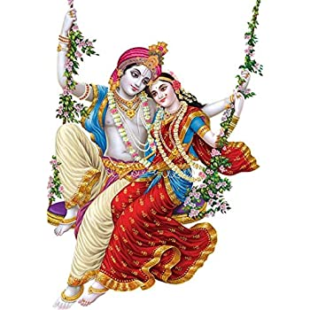 Rangoli Radha Krishna Jhula Swari Modern Art 98 Wall Sticker for Room 50x70 cm