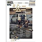 AUTO STYLE Vol.20 ジムニースタイル01 (CARTOP MOOK)