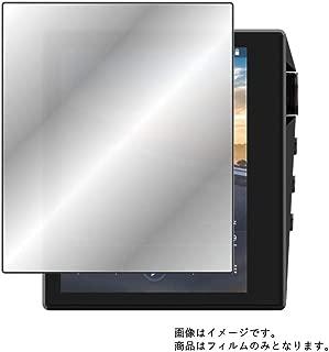 【2枚セット】HIDIZS AP80 用 液晶保護フィルム 鏡に変わる!ハーフミラー(防指紋)タイプ