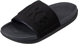 Men's Off Court Slide Sandal