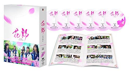 花郎DVD-BOX1