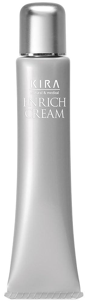 粘液素晴らしき電圧綺羅化粧品 エンリッチクリーム (美容クリーム)