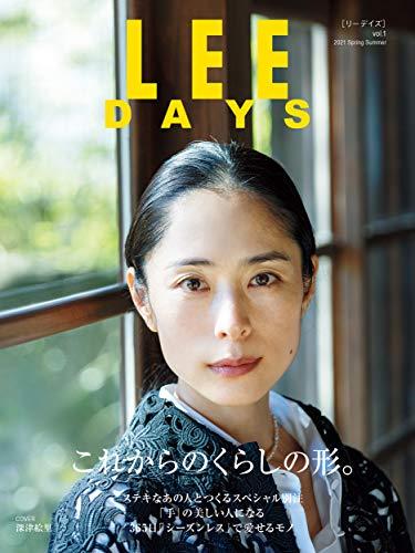 LEE DAYS (リーデイズ) vol.1 2021 Spring Summer [雑誌]