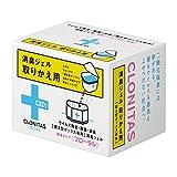 除菌置き型ボックス専用消臭ジェル[フローラル] 120g