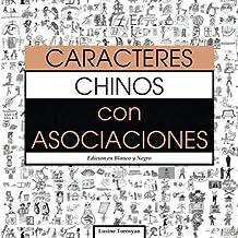 Caracteres Chinos con Asociaciones: Memoriza Fácilmente 300 Caracteres Chinos a través de Imágenes (HSK Nivel 2) (Εdición en Βlanco y Νegro)