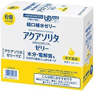 アクアソリタゼリーYZ ゆず風味 130g×6個