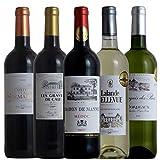 vinexio-ヴィネクシオ- 全て金賞受賞 ボルドー 赤白飲み比べ 赤ワイン3本 白ワイン2本 5本セット 750ml×5