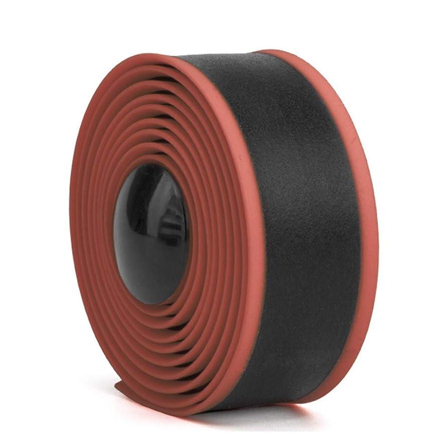 耐久手当システムバーテープ, ロードバイクハンドルバーテープバーテープバイクバーラップ超軽量ノンスリップシリコンスーパーソフトカバー1ペア ロードバイクバーテープ、自転車用ハンドルバーテープ (色 : Black+Brown)
