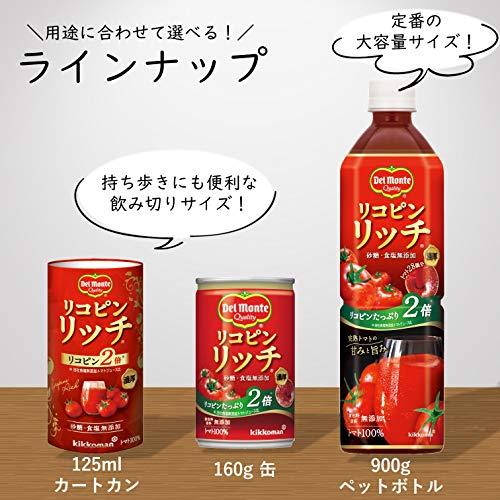 デルモンテリコピンリッチトマト飲料900g×12本