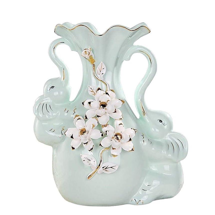 活発ソケット信者花瓶 セラミック花瓶の装飾金象工芸品の装飾シンプルなリビングルームデスクテーブル装飾花瓶