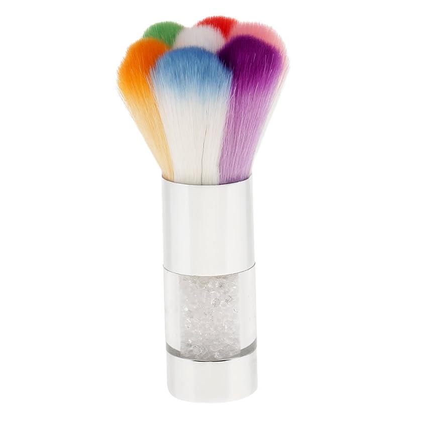 粉砕する実用的のぞき見Perfk ネイルダストクリーンブラシ ふわふわ カラフル ネイルアート ブラシ UVゲル ラインストーンハンドル付き 柔らかい繊維の髪