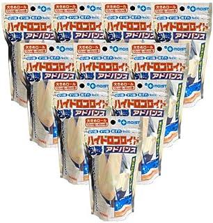 ハイドロコロイド包帯アドバンス 10個セット