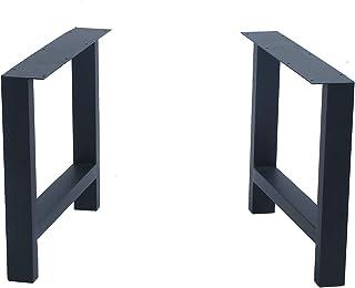 MBQQ 家具脚 素朴な装飾H型テーブル脚 高耐久メタルデスク脚 ダイニングテーブル脚 工業モダン DIY鋳鉄ベンチ脚 高さ15.7インチx幅17.5インチ 2個