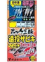 がまかつ(Gamakatsu) ホッケ三昧遠投サビキ KC521 3-2
