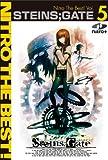 STEINS GATE Nitro The Best Vol.5 DL版 ダウンロード
