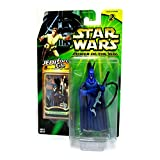 Star Wars Power of the Jedi Coruscant Guard Action Figure