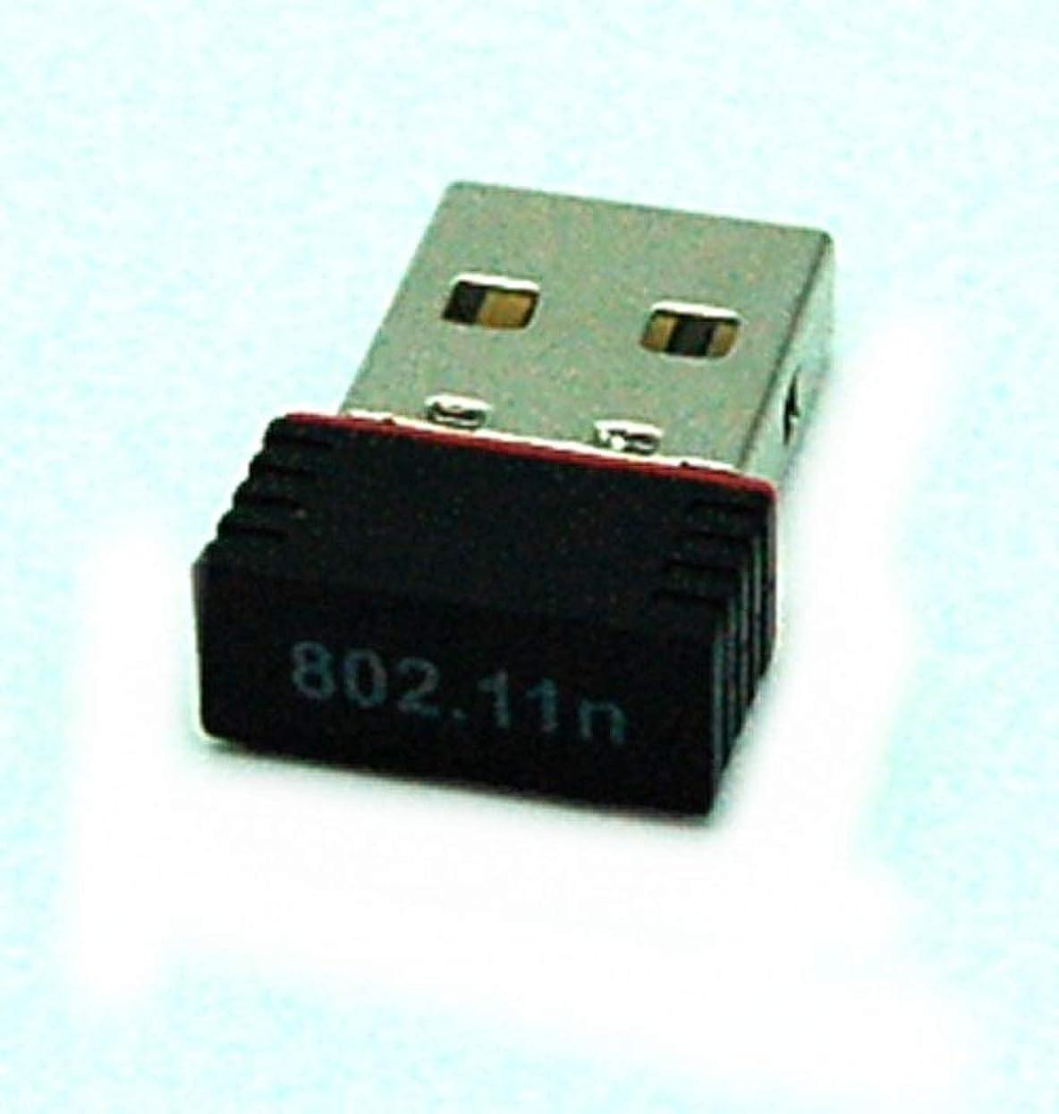 リタプロショップ? Wi-Fi 無線LAN 子機 ドングルUSBアダプタ 小型 150Mbps 2.4GHz IEEE 802.11n