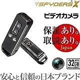 キーレス型カメラ ワンボックス軽自動車モデル 小型カメラ スパイダーズX (A-202L/レザー)