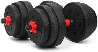 可変式 ダンベルセット 10kg 2個セット 総計20kg バーベル 筋トレ ダンベル スポーツ 男女 室内 トレーニング
