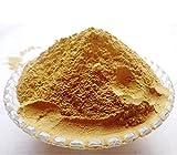Gini Pure Natural Herbal Multani mitti...
