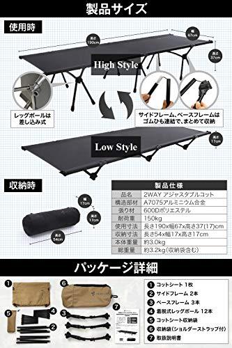 VENTLAX2WAYアジャスタブルコット軽量3kg静音設計折りたたみ式ハイ/ロー切替可能(オールブラック)
