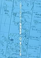 ヱヴァンゲリヲン新劇場版:Q 画コンテ集 ([バラエティ])