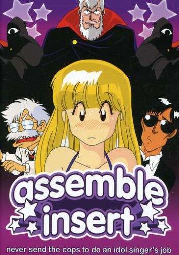 Assemble: Insert