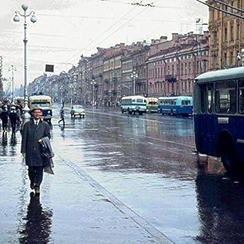 Назад в Ленинград