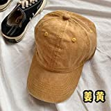 wopiaol Chapeaux pour Hommes et Femmes Version coréenne des Casquettes de Baseball Anciennes rétro Sauvages