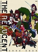 川元利浩アニメーション画集4月発売。カウボーイビバップ、血界戦線など