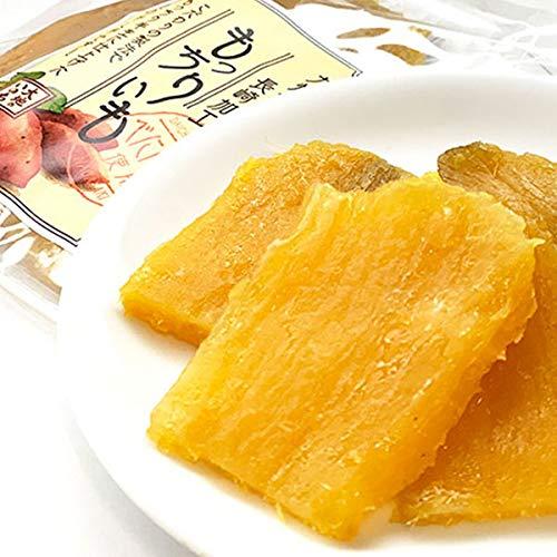国産 干し芋 2袋 プレーン 無添加 砂糖不使用 紅はるか 2袋 長崎県産