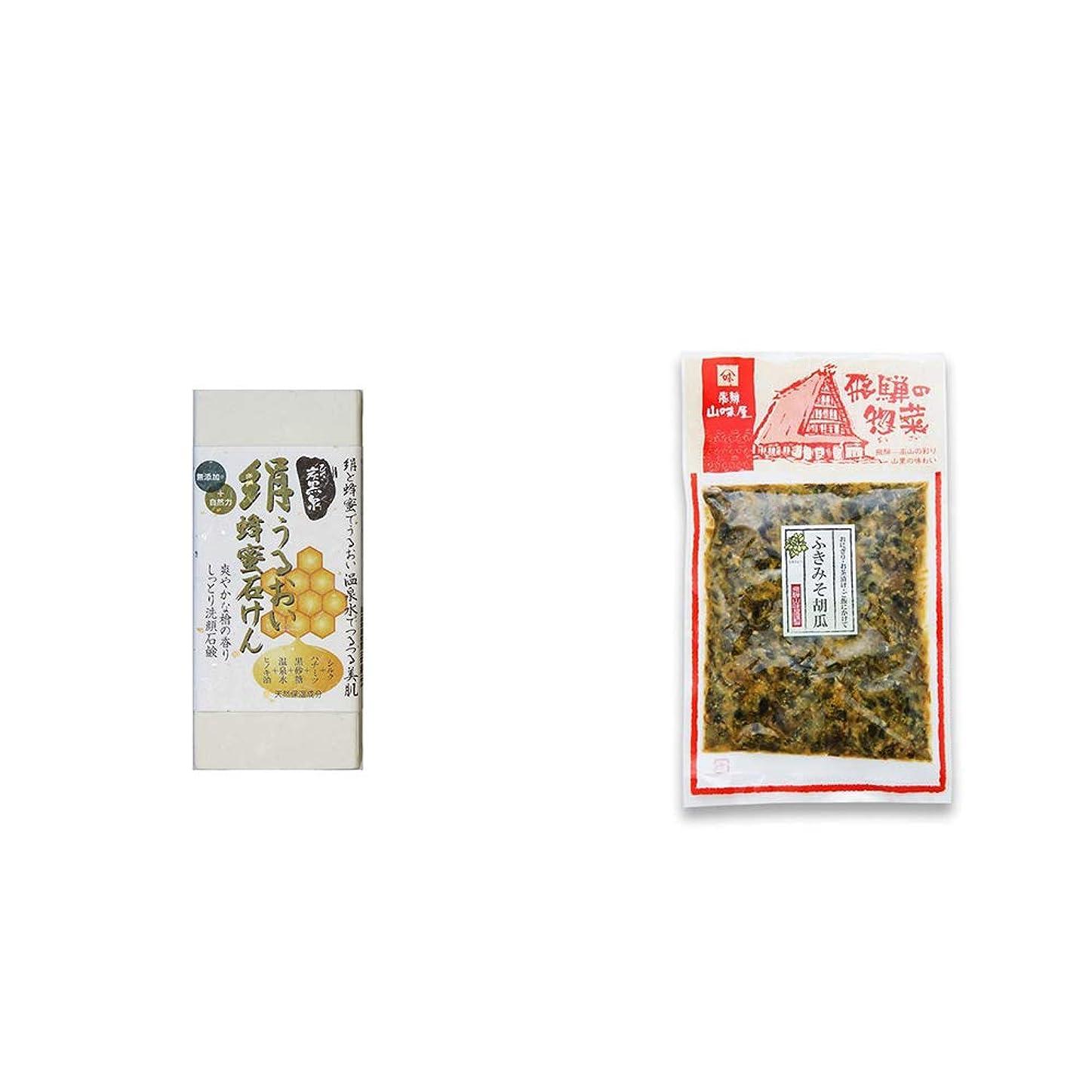 前置詞ワックス移動[2点セット] ひのき炭黒泉 絹うるおい蜂蜜石けん(75g×2)?飛騨山味屋 ふきみそ胡瓜(120g)