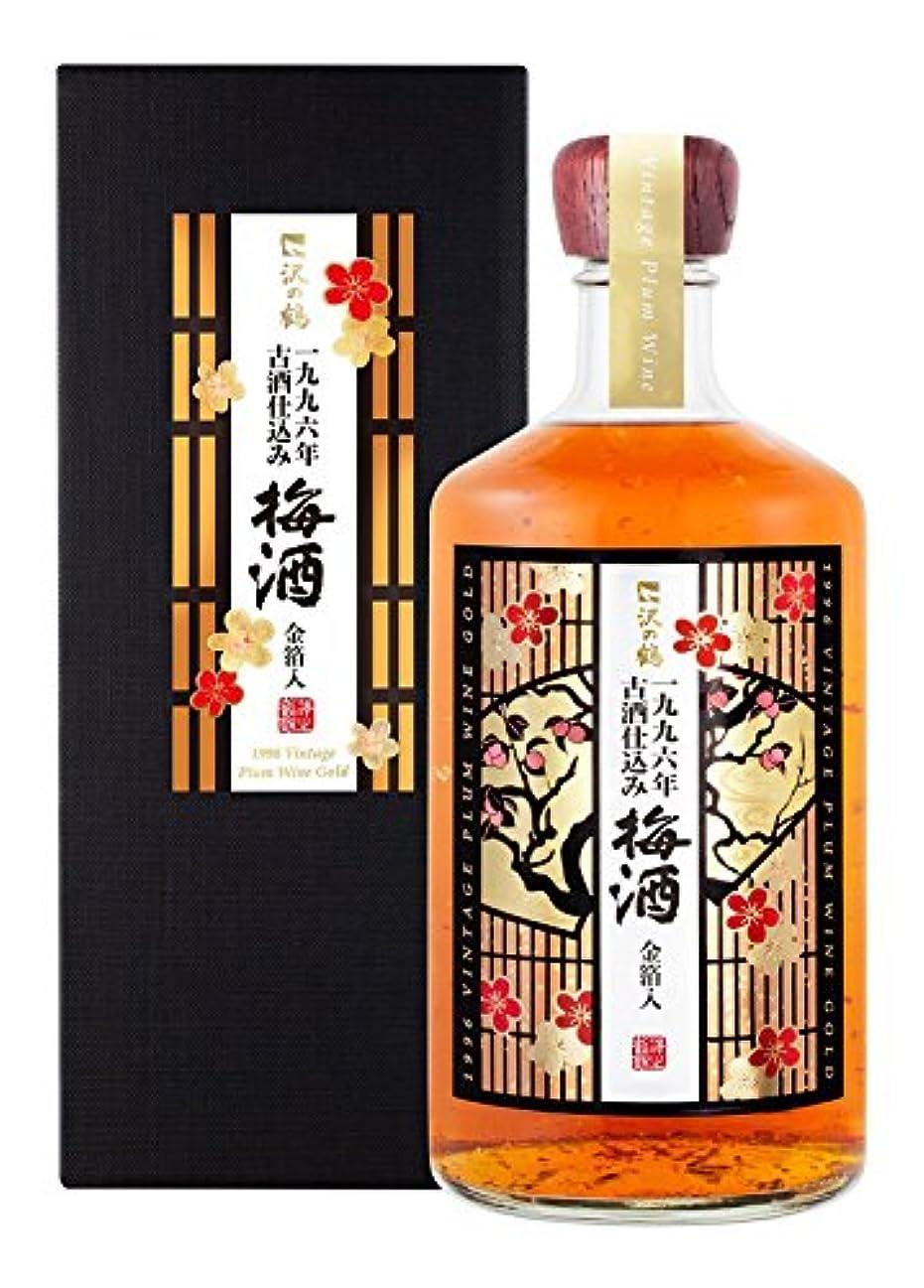 過ちセメントかける沢の鶴 1996年 古酒仕込み梅酒[金箔入] [ 720ml ]